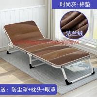 折叠床单人床午睡床办公室躺椅午休床简易陪护床行军床睡椅 +棉垫
