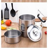 不锈钢大容量多人饭桶多层分格手提饭盒提锅食篮可用于蒸箱电磁炉