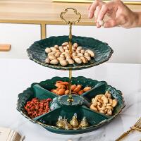 创意欧式干果盘点心盘糖果盘双层果盘美式轻奢家用客厅茶几个性