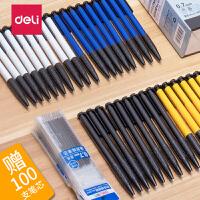 得力6959蓝色圆珠笔芯按动笔芯圆珠笔0.7mm100支办公用品文具批发