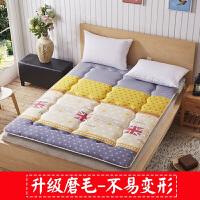 加厚床垫单人双人海绵褥子垫被 学生宿舍1.5M床可折叠榻榻米床褥 1.8m*2