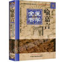 中国第一套儿童情绪管理图画书1全4册 0-2-3-4-5-6岁幼儿绘本.少儿启蒙图画故事童书 儿童读物情绪绘本图书 海