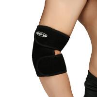 加压支撑男女士运动护具透气调节网球护肘篮球护肘羽毛球足球护具