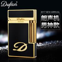 法国DUFAN都梵朗声打火机 大D格调 男士礼品 纯铜充气式 原装正品D1002