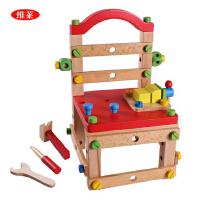 拆装玩具 鲁班拆装椅 亲子互动拼装玩具 儿童 益智玩具3-7岁