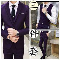 紫色西服套装男士西装三件套韩版修身伴郎新郎结婚礼服商务正装潮
