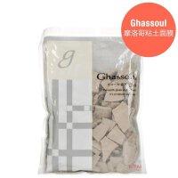 大赏(COSME)摩洛哥粘土面膜泥巴面膜150g(粉状和块状随发)