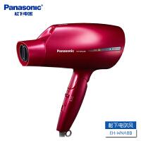Panasonic/松下电吹风机家用EH-WNA8B 纳米水离子智能冷热风不伤发正品 多功能造型风嘴