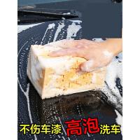 【支持礼品卡】洗车海绵专用特大号擦车强力去污蜂窝块吸水棉高密度汽车美容工具z1n