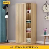 简易衣柜实木收纳柜现代卧室组装衣橱经济型推拉门衣柜 2门 组装