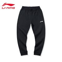 李宁卫裤男士2020新款篮球系列裤子男装春季收口针织运动长裤AKLQ043