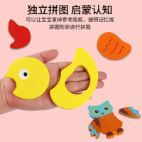 拼图儿童益智玩具1-2-3岁宝宝幼儿智力早教木质动物玩具模型套装