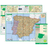 世界分国地图・欧洲--西班牙 葡萄牙 安道尔地图
