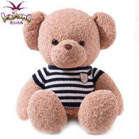 毛绒玩具熊 钻石泰迪熊 抱抱熊 泰迪熊公仔 大号可爱布娃娃玩偶