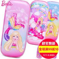 芭比女童笔袋笔盒女文具盒小学生儿童大容量铅笔盒可爱公主卡通