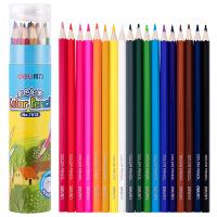 得力彩铅24色绘画艺术写生彩铅彩色铅笔 桶装 水彩笔