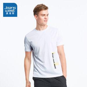 [尾品汇价:43.9元,20日10点-25日10点]真维斯男装 夏装休闲圆领印花短袖T恤
