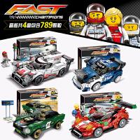 �犯呋�木城市赛车系列儿童塑料拼装模型跑车6-8-10岁玩具男孩