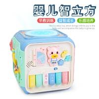 儿童玩具宝宝0-1-3岁2音乐玩具女孩小男孩智力婴幼儿早教益智玩具 多功能早教六面盒_马卡龙系_