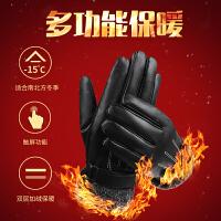 时尚皮手套男士冬季骑行加绒加厚防风触屏保暖户外骑车摩托车女棉手套