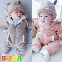 婴儿连体衣服冬季毛线加绒连身衣新生儿满月加厚保暖外出爬服新款