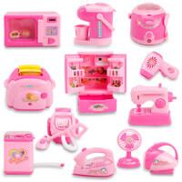 北美 迷你仿真电动小家电玩具做饭厨房过家家儿童女孩冰箱洗衣机