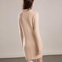 羊绒衫女中长款半高领毛衣裙修身长袖打底包臀针织连衣裙