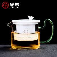 唐丰紫砂茶叶罐 茶罐茶缸普洱罐TF-1691