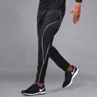 运动长裤男装健身训练速干足球裤休闲收口束脚小脚跑步裤子