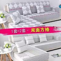 四季通用简约现代沙发垫布艺防滑沙发巾罩*沙发套全包盖坐垫子