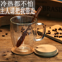 防烫玻璃杯双层透明大容量耐热带把带盖勺办公马克杯咖啡杯泡茶杯