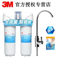 3M净水器直饮机家用厨房净水机净智DWS6000T CN龙头自来水过滤器
