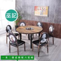 火锅桌椅电磁炉一体组合复古工业风自助火锅主题餐厅沙发桌椅