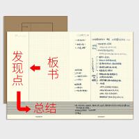 A4康奈尔笔记本文具5R科学效率笔记法牛皮纸初高中学生课堂记录本子