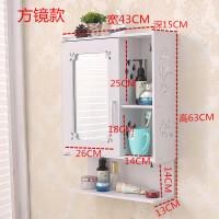 浴室置物架壁柜壁挂柜搁板吊柜卫生间收纳架搁物架防水免打孔 组装