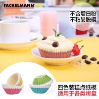 法克曼烘培工具糕点纸膜 100只装带花纹糕点模具 蛋糕纸膜模具 蛋糕模43950