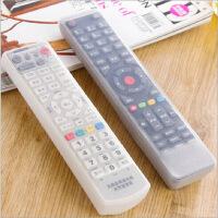 家居电视机遥控器套 遥控器罩硅胶保护套防灰尘防水套A款