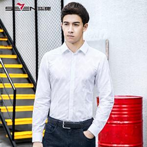 柒牌长袖衬衫 2017秋季新款 纯棉几何暗纹时尚休闲长袖衬衣白衬衫