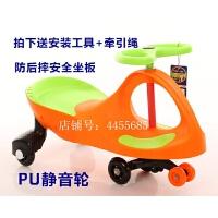 新款儿童扭扭车静音轮带音乐摇摆车婴儿玩具学步车滑行溜溜车 橙色小款静音轮 单人款