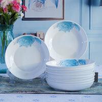 10个装陶瓷汤盘碟子深盘骨瓷盘子陶瓷圆盘深盘汤盘碟子餐具菜盘