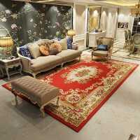 【满减优惠】欧式地毯客厅茶几卧室满铺家用床边毯美式现代简约定制北欧地垫