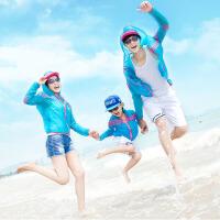 亲子装防晒衣服夏季一家三口防晒衫长袖超薄外套防紫外线全家装