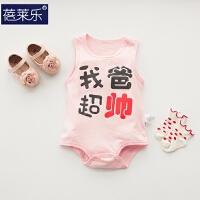 婴儿连体衣服宝宝新生儿哈衣春装0岁3个月棉潮款长袖外出服
