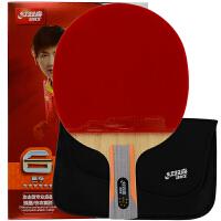 红双喜/DHS乒乓球拍成品拍6007双面长反胶内含拍套