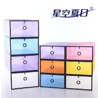 星空夏日 鞋柜式透明鞋盒 塑料水晶收纳盒 紫色黑框