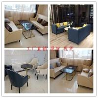简约洽谈沙发 售楼处样板房接待部休息区沙发 后现代定制家具 其他