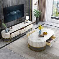 轻奢意式不锈钢大理石电视柜简约后现代客厅茶桌港式影视地柜组合 整装