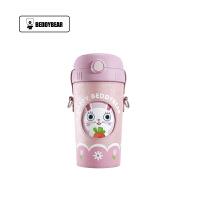 【限时秒杀】杯具熊(BEDDYBEAR)酷儿系列儿童吸管杯卡通便携背带保温大肚杯水壶520ml 萝卜兔