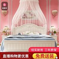 【满减优惠】韩式田园床简约实木公主床主卧欧式1.5双人床1.8米现代高箱储物床