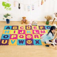 【当当自营】谷播 英文字母拼接地垫宝宝拼图爬行垫早教儿童认知爬爬垫